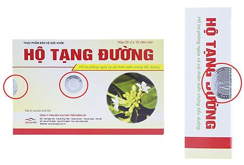 Vị trí 3 tem chống hàng giả trên hộp sản phẩm Hộ Tạng Đường.