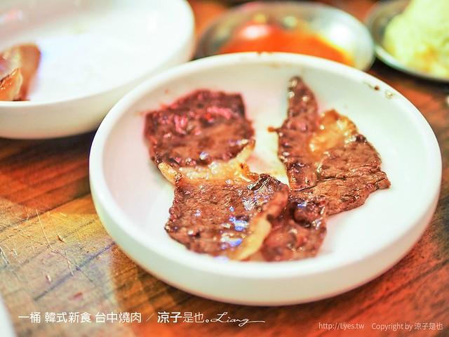一桶 韓式新食 台中燒肉 40