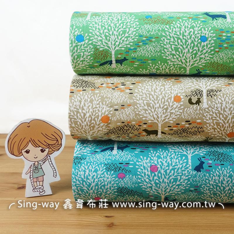 樂活森林 小動物 樹木 麋鹿 松鼠 兔子 狐狸 夕陽 手工藝DIY布料 CF550731