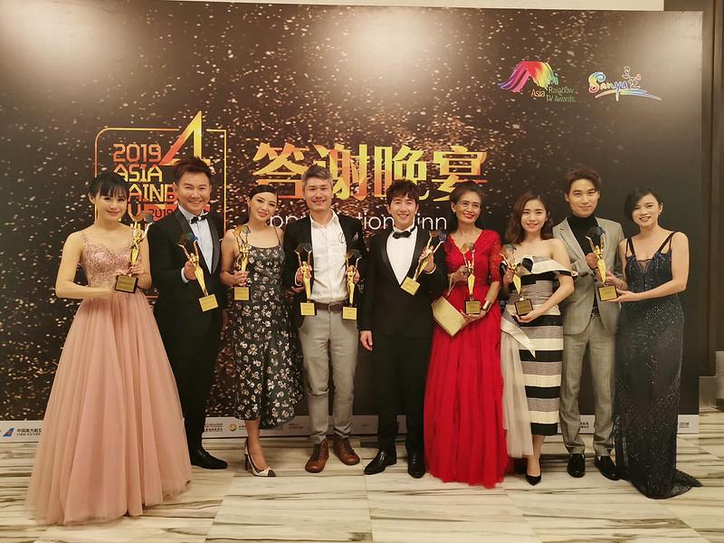 Natalie Ng, Gary Yap, Wayne Cai, Moo Siew Keh, Jack Yap, Louisa Chong, Emily Chen, Rickman Chia _ Ley Teng Tan