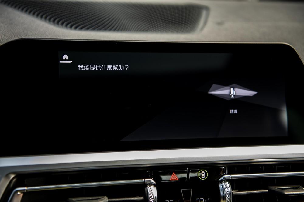 [新聞照片六] 領先同級的「你好!BMW」智慧語音助理,帶來更加舒適、便利的行車生活