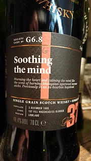 SMWS G6.8 - Soothing the mind