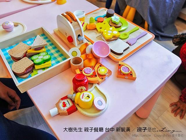 大樹先生 親子餐廳 台中 新裝潢 10