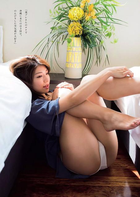 藤木由貴05
