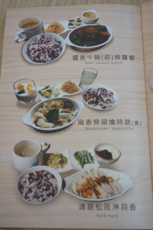 法雅Faya台中文心旗艦店(18)