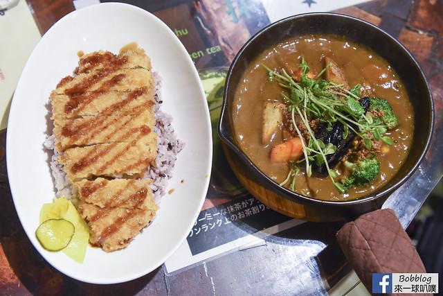 箱根湯本美食-21