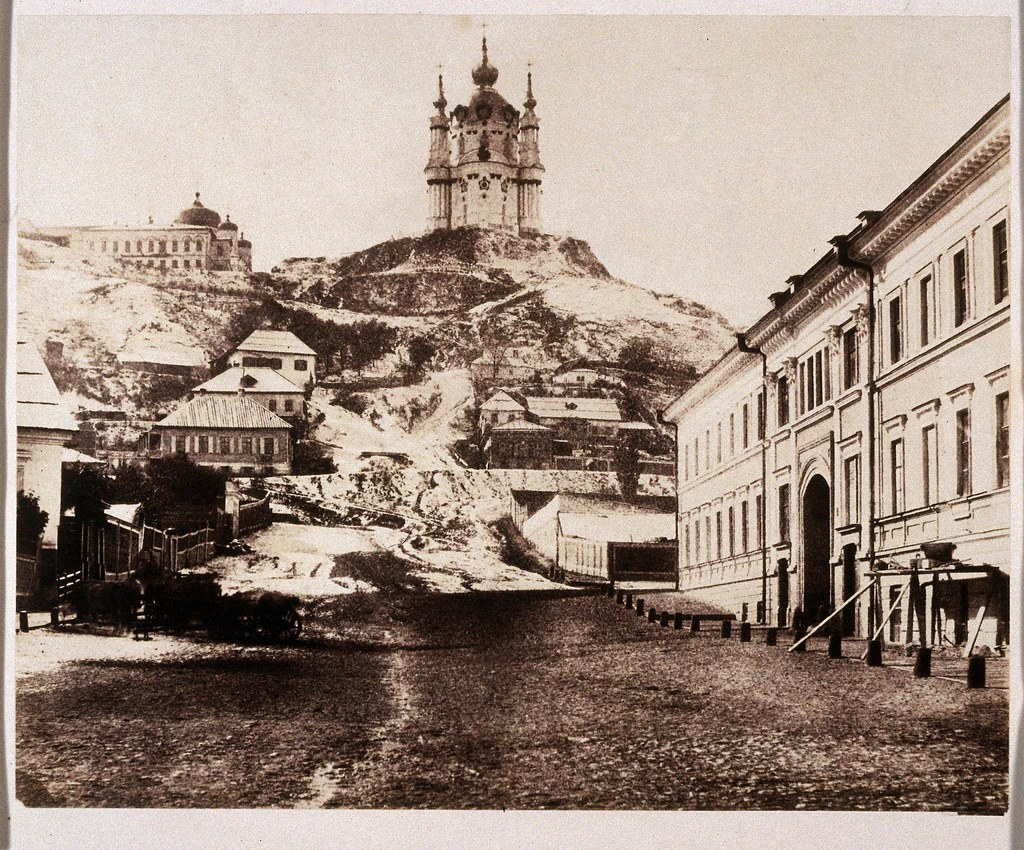 Киев. Вид на Андреевскую церковь из Подола