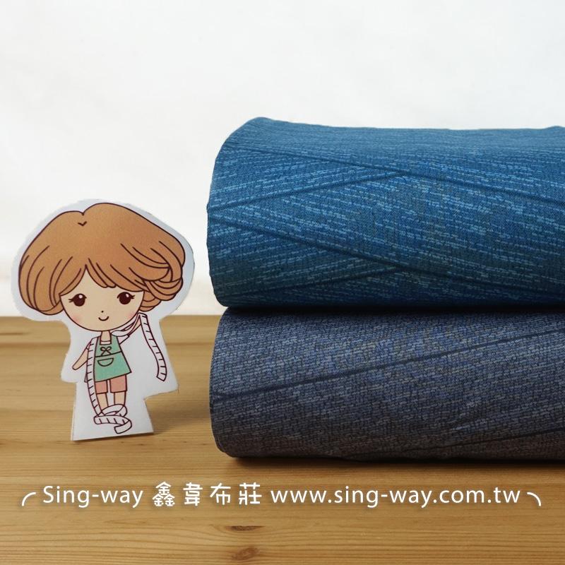 木片柵欄風 質感 氣質風 簡樸 線條 精梳棉床品床單布料 CA520008