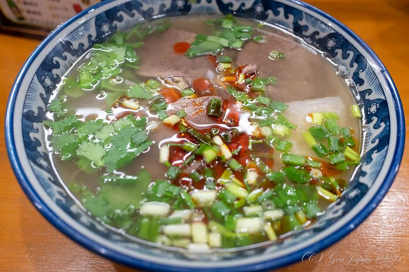 火焔山蘭州拉麺