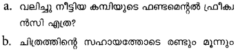 Plus One Physics Model Question Papers Paper 4 27