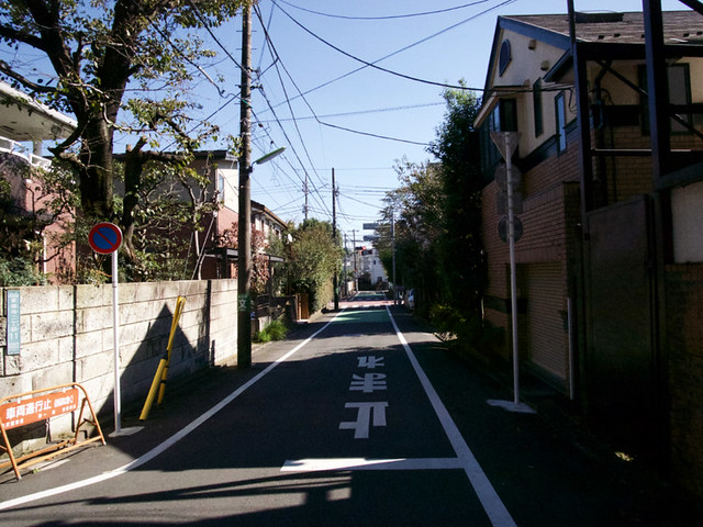 002-Japan-Tokyo