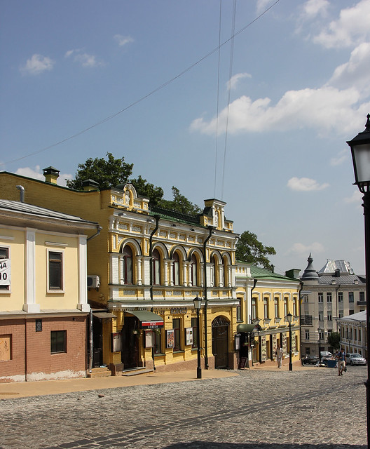 Kiev, Canon EOS 60D, Sigma 18-250mm f/3.5-6.3 DC OS HSM
