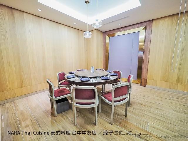 NARA Thai Cuisine 泰式料理 台中中友店 30
