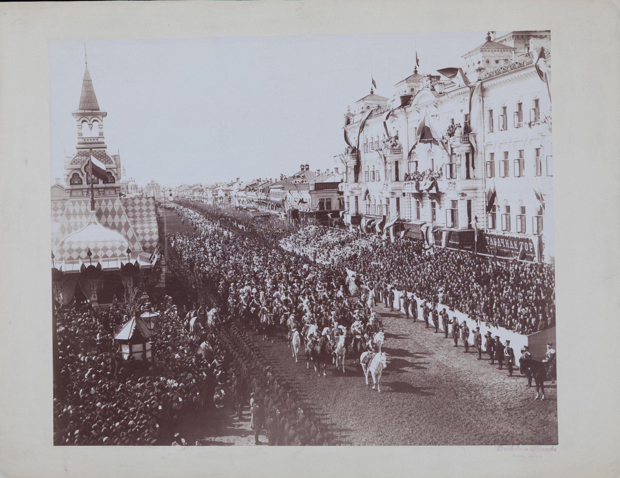 Коронационное шествие императора Николая II по улицам Москвы