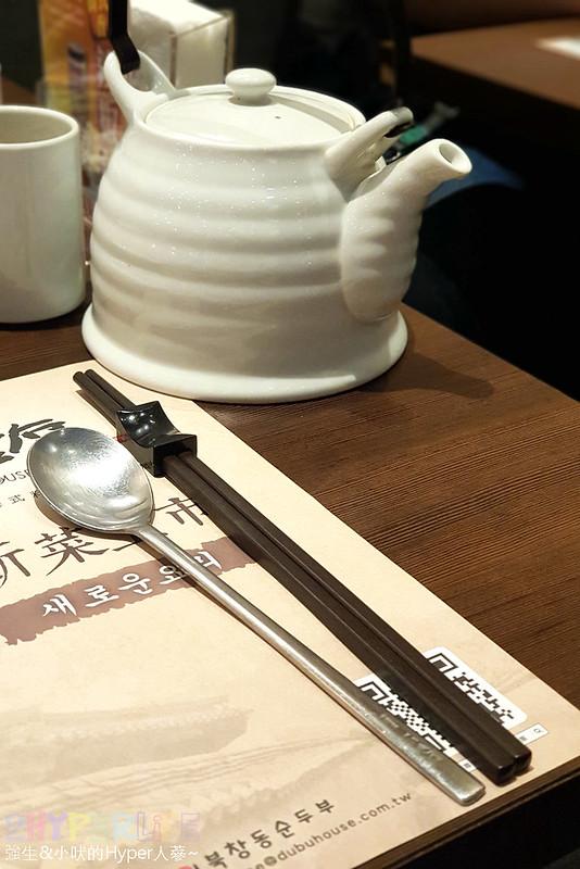 涓豆腐餐點-文心秀泰店 (2)