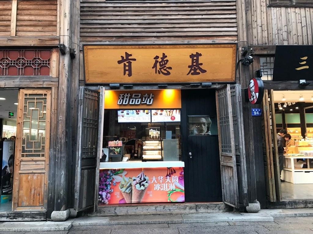 20181209 福州三坊七巷_181212_0010