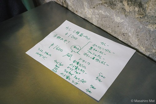 インド富士子 at 台湾料理ごとう