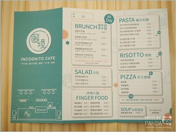 匿境 lncognito cafe (3)