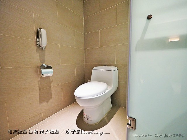 和逸飯店 台南 親子飯店 33