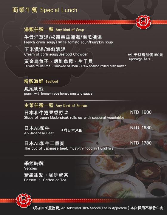meal_b02_408_01
