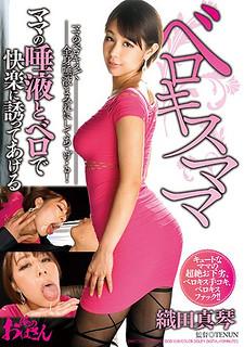 DDOB-038 Okada Makoto Giving You A Pleasure In Saliva And Velor Of Bero Mama Mama