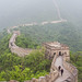 Mutianyu section of Great Wall of China