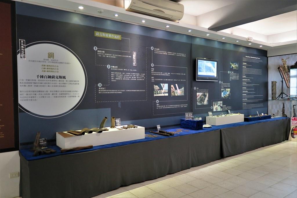 后里區薩克斯風博物館 (8)