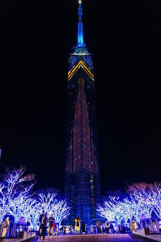 Hakata_Tower_03