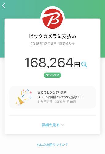2019 01 06 16 26 16 000