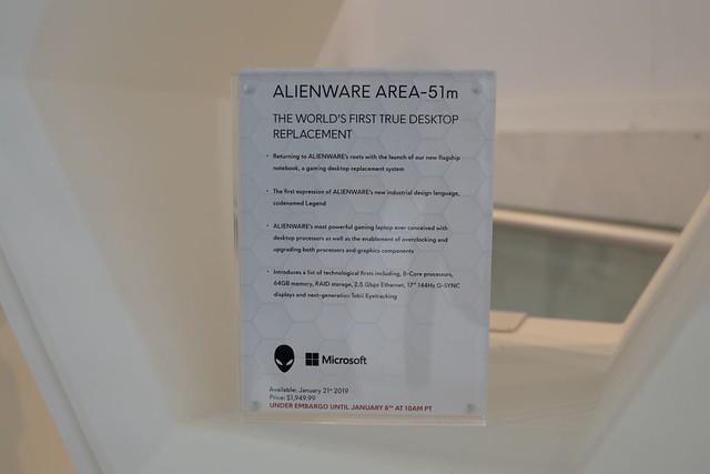 Alienware 51m