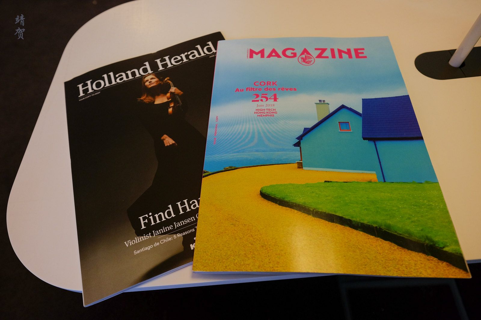 Inflight magazines in the lounge