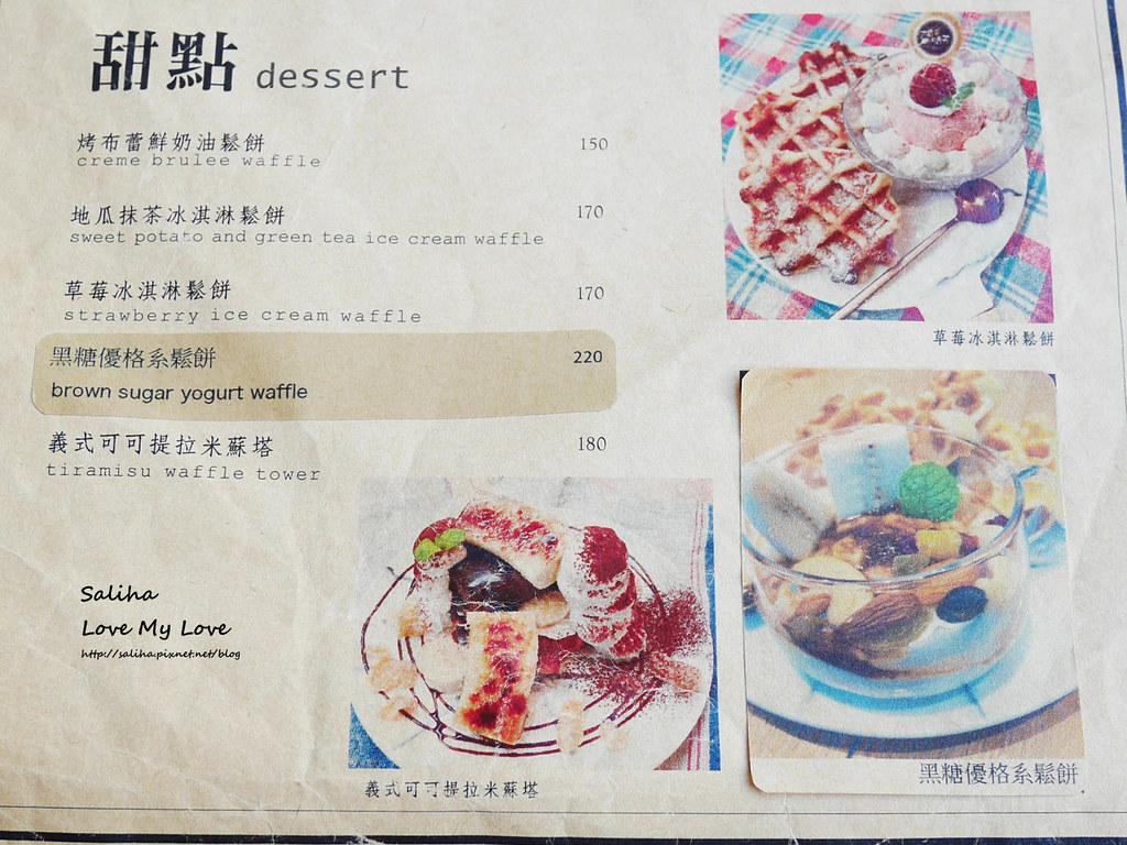 台北中山站咖啡廳下午茶推薦一直是晴天餐點平日午餐蛋糕菜單價位menu價錢訂位 (5)