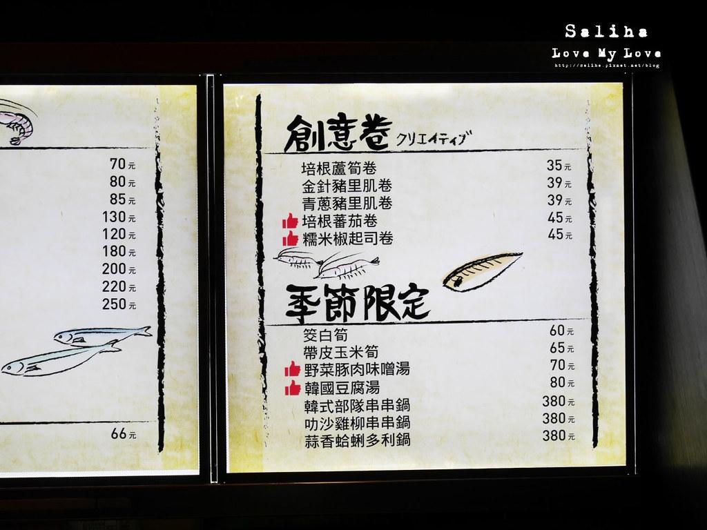 新北永和美食推薦燒鳥串道菜單價位訂位menu串燒價錢 (3)