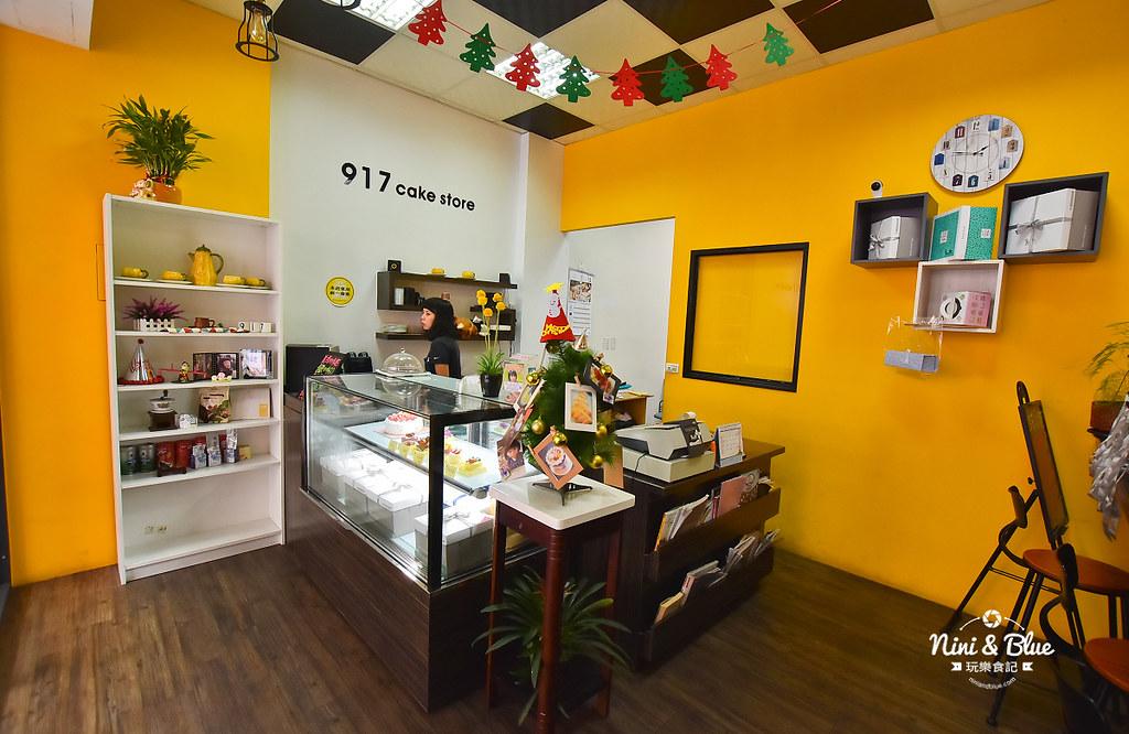 917蛋糕室05