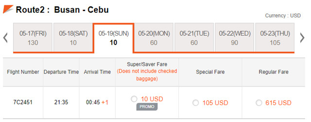 JejuAir Busan to Cebu Promo