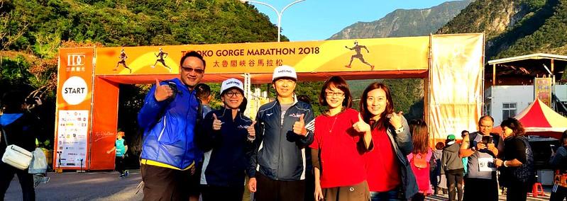 201812月1日太魯閣馬拉松 (3)