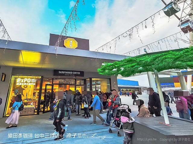 猿田彥珈琲 台中三井店 9