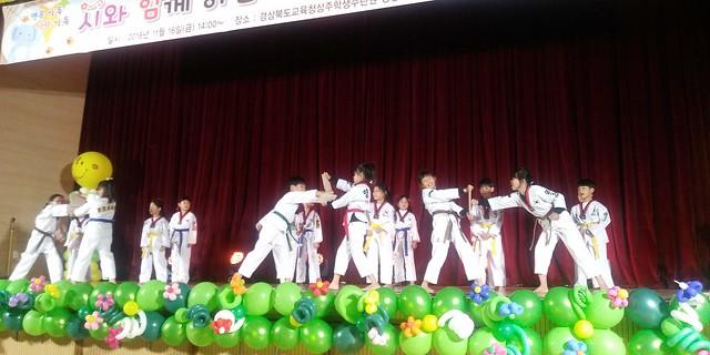 2018 화북초등학교 학예발표회