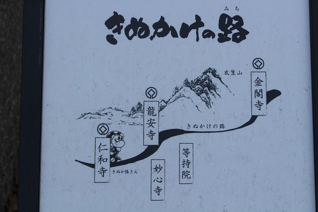 ninnaji001