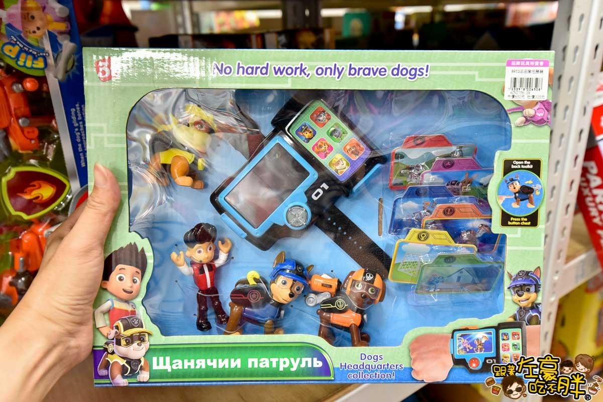 亞細亞toys批發家族(玩具批發)-38