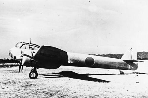 Kyushu-Q1W-Tokai Japanese anti-submarine patrol aircraft.