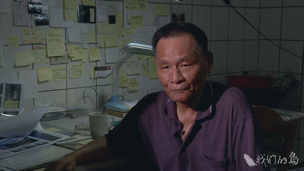 985-1- (75)山林保育工作者賴春標,是森林運動產生的關鍵人物。