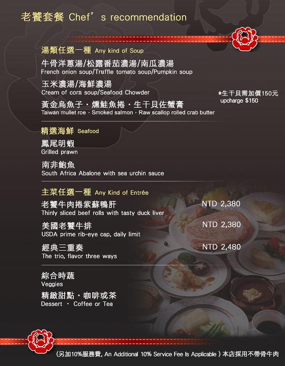 meal_b02_408_04