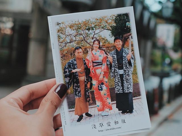 Ruth dela Cruz Kimono Experience Japan