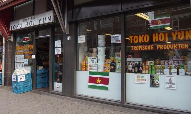 Toko Hoi Yun in Rotterdam