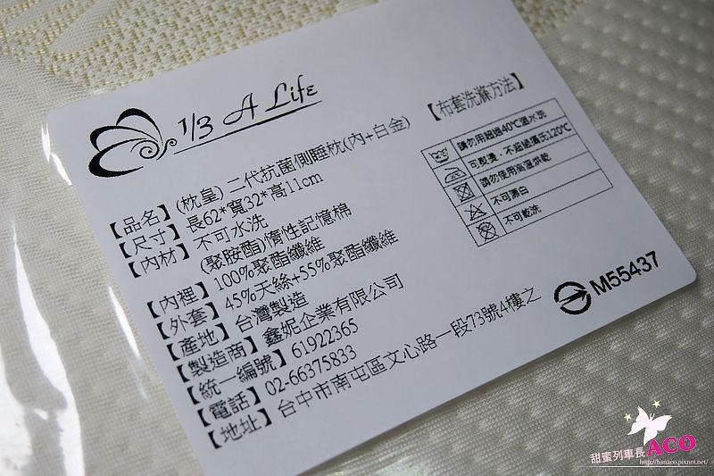 13 a lifeIMG_1758.JPG