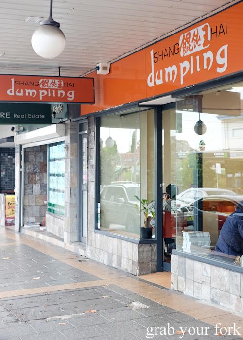 Entrance to Shanghai Dumpling in Ashfield