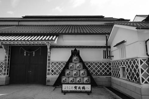 Saijo, Hiroshima pref. on 25-11-2018 (7)