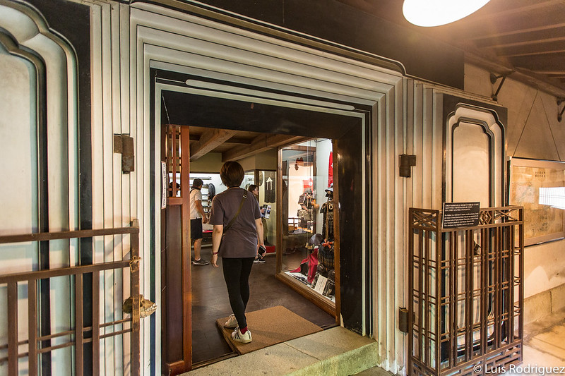 Antiguo almacén de la residencia Aoyagi