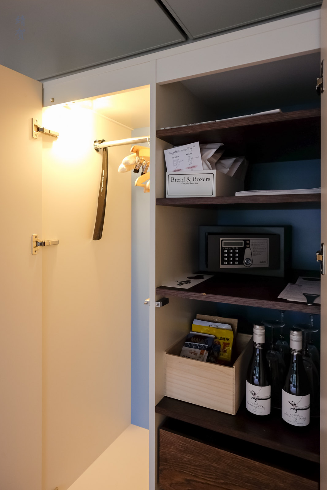 Minibar and closet